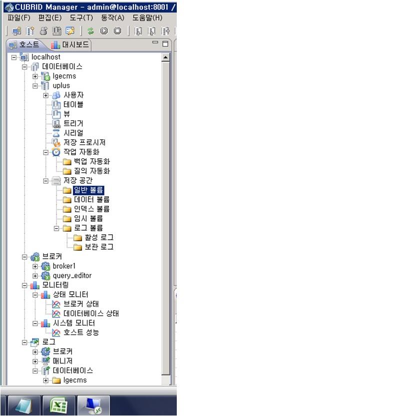 cubrid.jpg