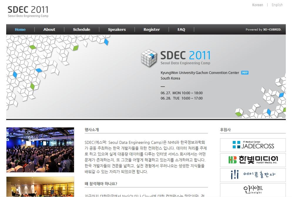 sdec_2011.jpg