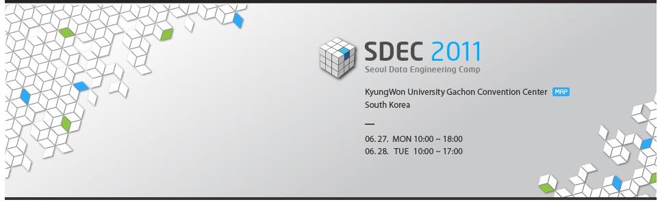 sdec.jpg