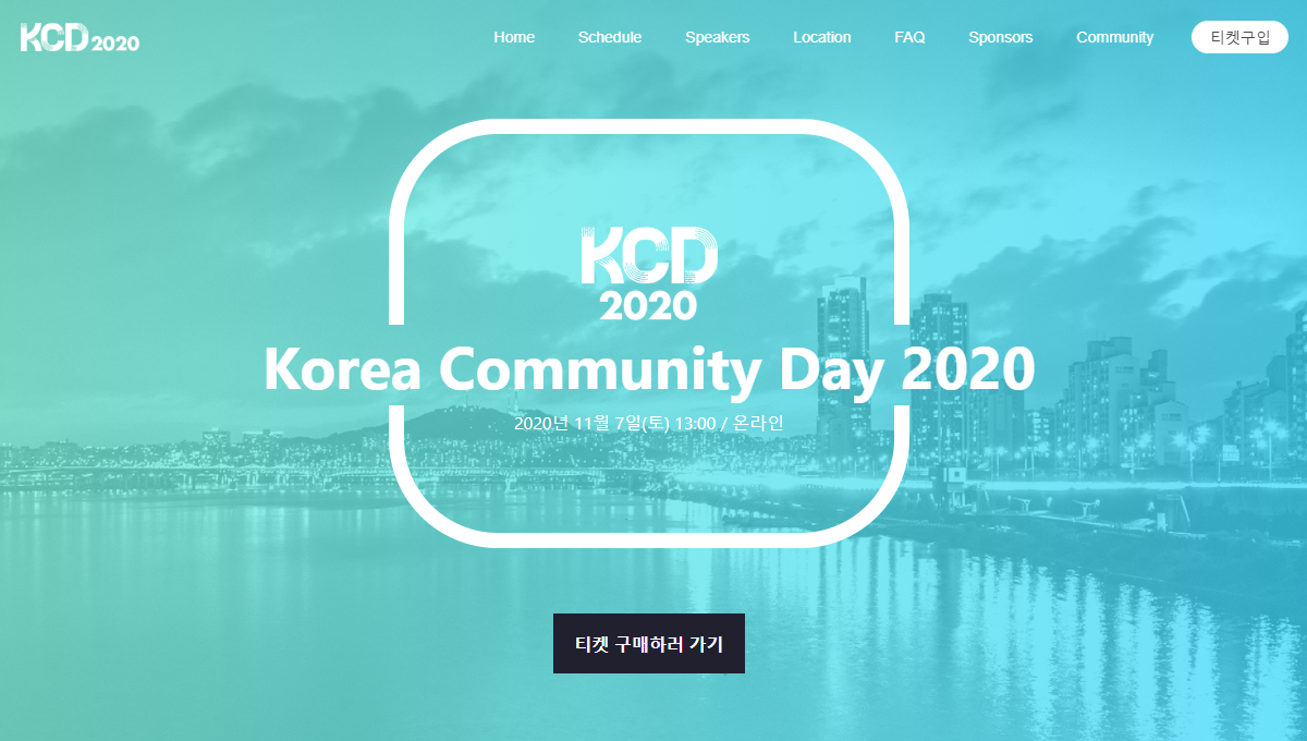 kcd2020_20201107.png