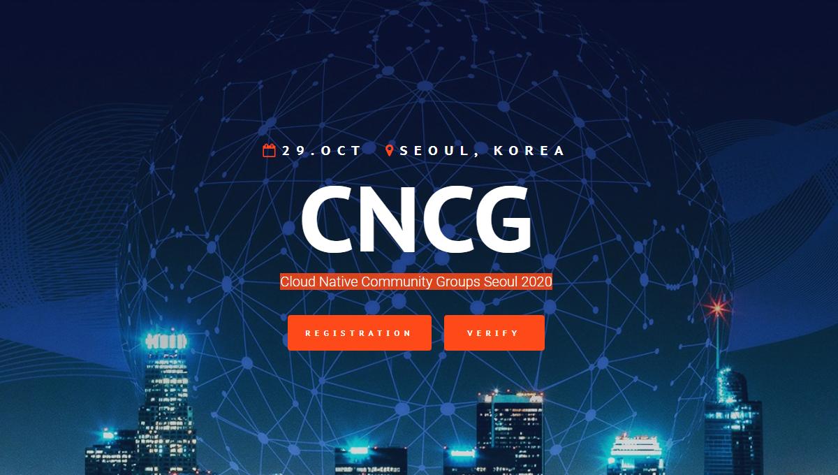 cncg_seoul_2020.png