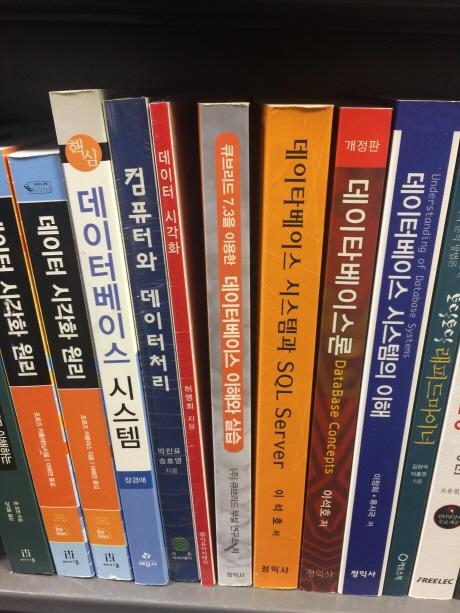 cubrid7_book.jpg