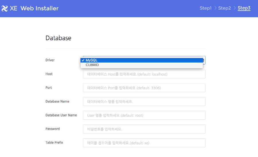 xe3_web_installer.png