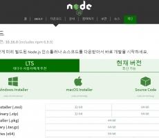 CUBRID | 블로그 - DB2, Informix, Sybase ASE, Postgres DBMS